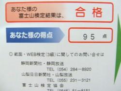2007_09120001