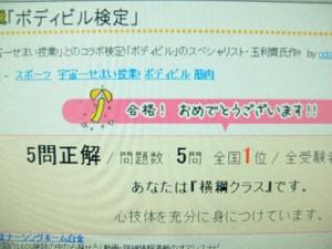2008_09220001_2