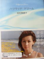 2009_03290001