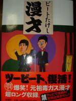 2009_05240002_2