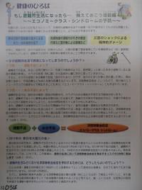 Dscf0744_4