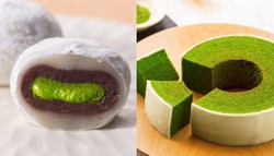 Green_tea_rice_cake_4